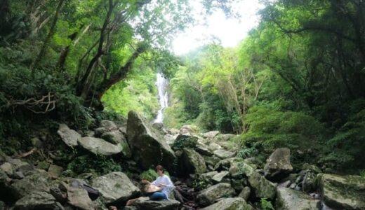 保護中: 奄美大島で裸になったら新しい自分に出会えました。